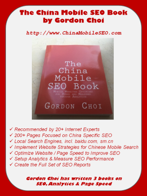 mobile-seo-why-buy-book-300x400.png